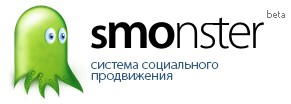 Сервис раскрутки аккаунтов Livejournal и Twitter - Smonster