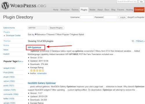 Поиск плагина wordpress.org - в нашем случае Wp-Optimize