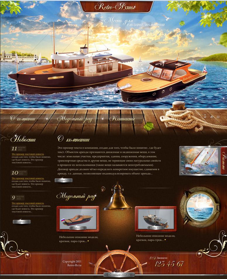 Красивый дизайн отличает хорошие сайты от обычных