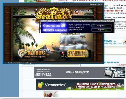 Куча баннеров на сайта - настоящая новогодняя ёлка