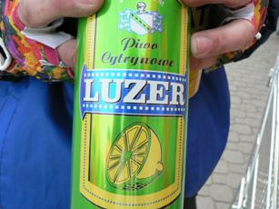 Напиток LUZAR - а ты кто такой