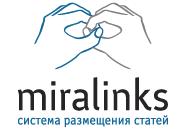 Система размещения статей Miralinks