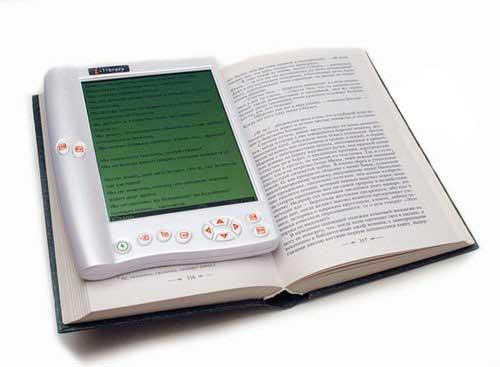 Увеличить продажи электронных книг