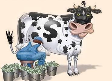 Дойная денежная корова