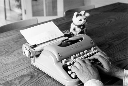 Уникальный текст - печатная машинка
