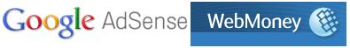 Выплаты Google Adsense теперь можно получить на Webmoney